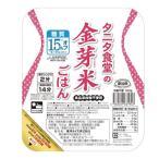 ショッピング金芽米 トーヨーライス タニタ食堂の金芽米ごはん 160g 3食セット×8個(計24食) 『送料無料(沖縄・離島除く)』