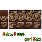 井村屋 チョコえいようかん 55g(5本入)× 3箱『ネコポス送料無料』