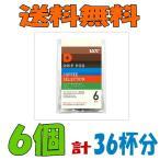 ショッピングpod UCC DRIP POD(ドリップポッド)コーヒーセレクション 6杯x6個セット(計36杯分) 『送料無料(沖縄・離島除く)』