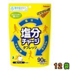 カバヤ食品 塩分チャージタブレッツ 『塩レモン』 90g 12袋 『送料無料(沖縄・離島除く)』