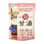 クラシエフーズ ほっと贅沢 お米麹甘酒 87g(17.4gx5袋) 5袋セット  『送料無料(沖縄・離島除く)』