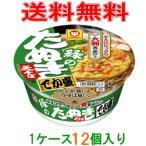 マルちゃん 緑のたぬき天そば でか盛(東向け) 1ケース(12個) 『送料無料(沖縄・離島除く)』 カップ麺