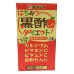 タマノイはちみつ黒酢ダイエット 125ml 24本×2ケー