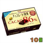 『提携会社直送品』  明治  チョコレート効果 カカオ86% BOX(70g) 10個 『送料無料(クール便)』