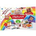 チロルチョコ バラエティパック 27個入 5袋 チョコレート    『送料無料(沖縄・離島除く)』
