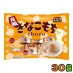 ショッピングチョコ チロルチョコ きなこもち 袋 7個×3袋『クロネコDM便orゆうパケット送料無料』