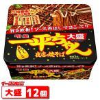 明星 一平ちゃん夜店の焼そば 大盛 1ケース(12個) 『送料無料(沖縄・離島除く)』 カップ麺