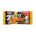有楽製菓 ブラックサンダー10個『お菓子』 『クロネコDM便orゆうパケット送料無料』