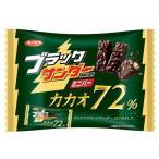 有楽製菓 ブラックサンダー ミニバー カカオ72% 大袋 155g 1ケース(12袋) 『送料無料(沖縄・離島除く)』