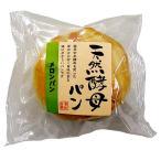 【送料無料(離島・沖縄別途送料)】天然酵母パン メロンパン 12個