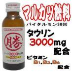 マルカツ飲料 100ml 赤ラベル 1ケース(50本) 『送料無料(沖縄・離島除く)』