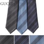 グッチ GUCCI ネクタイ 499694 選べるカラー画像