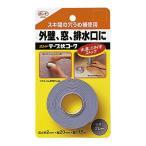 コニシ ボンド テープ状コーク グレー 1巻 2mm厚×20mm幅×1.5m長 M4