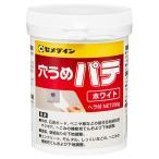 【セメダイン】【DIY】穴うめパテ ホワイト 200g HJ-111