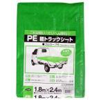 Yahoo!e-daiku(イーダイク)Yahoo!店作業用品 ユタカメイク シートフレーム PE軽トラックシート B-110 1.8×2.4 グリーン×20個 大箱