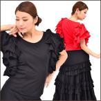 フラメンコ衣装 BD1787 フリルトップス ダンス衣装 フラメンコ 衣装 トップス