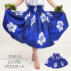フラダンス衣装 JA3333 フラ シングル パウスカート フラダンス スカート フラ 衣装 パウスカート ドレス かわいい