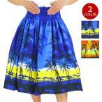 フラダンス 衣装 JA54260 シングル パウスカート フラダンス スカート フラ 衣装 パウスカートショップ ドレス かわいい