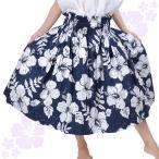 JA73162 フラ シングル パウスカート フラダンス スカート フラ パウ 衣装 フラスカート