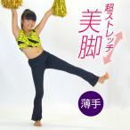 キッズダンスパンツ 薄手 EH2013 ブラック 子供衣装 ヒップホップダンス 衣装 キッズ ダンス 衣装 ヒップホップ ダンスウェア ステージ衣装 ha-k