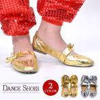 HAA2311 ダンスシューズ ゴールド 靴 小物 アラビアン