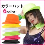 CC71014 ���顼�ϥå� hat ˹�� ��ʪ ̵�� �� �� �ͥ��顼 �ָ���