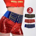 ステージ衣装 HP8927 チェーン&スタッズ デザインベルト ダンス 衣装 ガールズ ウエストベルト ダンス 小物
