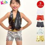 キッズ BA55261 スパンコールショートパンツ スパン ホットパンツ ダンス着 キッズ 子供 衣装 発表会 ha-k