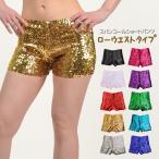 スパンコール衣装 ショート パンツ ダンスパンツ ヒップホップダンスパンツ ヒップホップ衣装 ダンスウェア キラキラ ハロウィン コスプレ GA0376