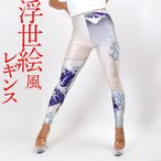アウトレット GN75247 荒波プリントレギンス ダンス 衣装 スパッツ パンツ 10分丈 レギンスパンツ ダンスパンツ
