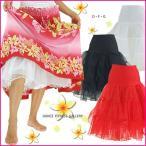 ステージ衣装 GI47121 ティアードパニエチュチュ フラ スカート フラ パウスカート フラダンス フラ 用品 コスプレ衣装 スカート 社交ダンス