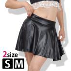 ヒップホップ衣装 フェイクレザーミニスカート ダンス 衣装 光沢 フレアスカート サーキュラー 膝上 ミニスカ メタル 大人 BB83185
