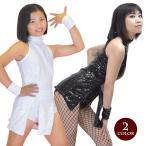 BN66213 スパンコールアメスリセットアップ | ハイネック ノースリーブ アメリカンスリーブ ホルター 白 黒 ダンス