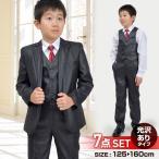 子供服スーツ男の子スーツ上下セットこどもスーツ7点セット結婚式入学式発表会...