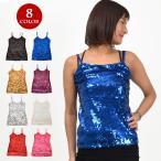 スパンコール トップス ダンス 衣装 IA0128 フロントスパンコールキャミ ダンス衣装 スパンコール 衣装 ダンスウェア