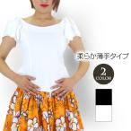 ダンス トップス ダンス衣装 2段フリルトップス 全2色 ヨガウェア GF1052