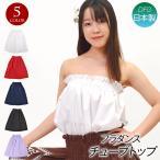 フラダンス衣装 トップス チューブトップ ベアトップ ノースリーブ 袖なし フラ 衣装 ダンス衣装 JB75215