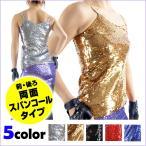 ダンス 衣装 ダンスウェア ダンスウエア IBA9535M9536L キャミ(両面タイプ) スパンコール ウェア ダンス衣装 トップス ステージウェア