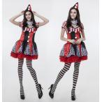 ハロウィン コスプレ ピエロ服 マジーシャーン マジック レディース ク リスマス 仮装 イベント パーティー ハロウィン衣装