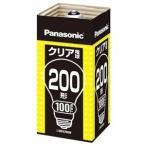 パナソニック クリヤー球  品番  P L100V200W