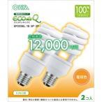 電球形蛍光灯 エコデンキュウ スパイラル形 E26 100形相当 電球色 06-0279 2コ入
