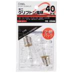 オーム電機 ミニクリプトン球 40形相当 PS-35 E17 クリア 2個入 [品番]06-2586 型番 KR100/110V36WC/2P