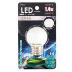 オーム電機 LEDミニボール G40型 E26/1.4W 昼白色 [品番]07-6469 型番 LDG1N-H 11