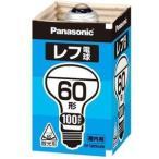 パナソニック レフ電球60形  RF100V54W/D