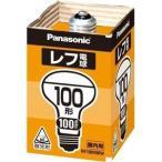 パナソニック レフ電球 100W形 RF100V90WD 1コ入
