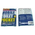 車 携帯用トイレモバイル・ポケット 500ml吸収タイプ 1枚入り×10個セット UNT-01-06