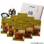 蒲焼き 鰻 和食うなぎ割烹「一愼」特製蒲焼 UCI069【包装・熨斗対応不可商品】(代引不可)