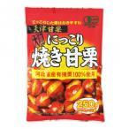タクマ食品 にっこり焼き甘栗 20×2個入【包装・熨斗対応不可商品】(代引不可)
