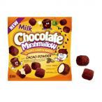 大量 お菓子 チョコレートプチチョコマシュマロ 25g×16袋 100001967【包装・熨斗対応不可商品】(代引不可)