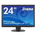 送料無料/新品/iiyama 液晶モニター 24.1インチ 1920x1200(WUXGA) フルHD 対応 IPSワイド液晶ディスプレイ ノングレア(非光沢) HDMI入力 24型 XB2485WSU-B2